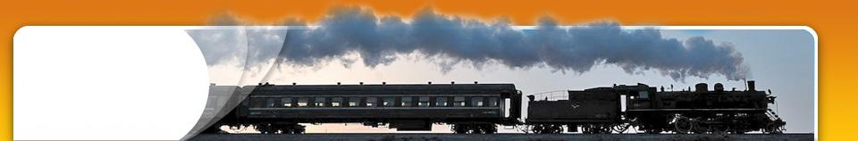 Headerbild Eisenbahn - Tanago.de - Spezialreisen, Erlebnisreisen, Fotoreisen, Eisenbahnreisen, Reisen für Trainspotter, Railway Tours, special tours